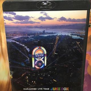 カンジャニエイト(関ジャニ∞)の関ジャニ∞ LIVE TOUR JUKE BOX Blu-ray ブルーレイ(ミュージック)