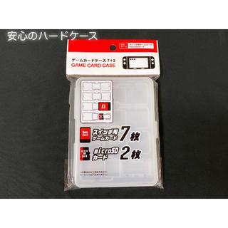 任天堂スイッチカード&microSDカードケース(その他)