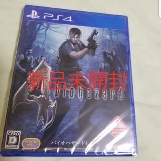 プレイステーション4(PlayStation4)のバイオハザード4 PS4(家庭用ゲームソフト)