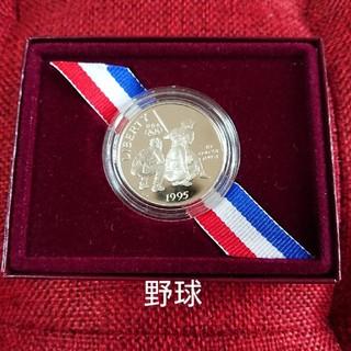 1995 アトランタオリンピック 記念硬貨 野球(貨幣)