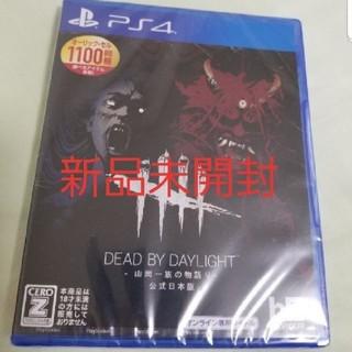 プレイステーション4(PlayStation4)のDead by Daylight -山岡一族の物語り- 公式日本版 PS4(家庭用ゲームソフト)