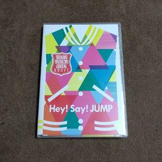 ヘイセイジャンプ(Hey! Say! JUMP)のDVDHey!Say!JUMP LIVE TOUR 2014 smart(ミュージック)