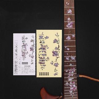 ギター指板フレットボードインレイステッカー【さくら】(アコースティックギター)