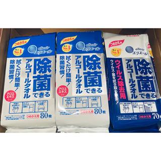 新品 エリエール 除菌 アルコール 230枚 詰め替え(日用品/生活雑貨)