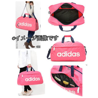 adidas - 【美品】adidas アディダス ボストンバッグ 大容量 ピンク