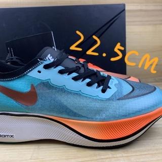 ナイキ(NIKE)の22.5cm  Nike Zoom X Vaporfly Next%(スニーカー)
