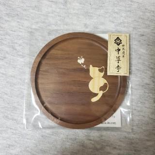 コースター ねこ(キッチン小物)