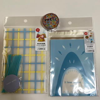 【新品】韓国ダイソーOPP袋とマスキングテープ 17(テープ/マスキングテープ)