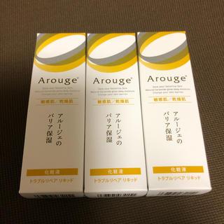 アルージェ(Arouge)のアルージェ トラブルリペアリキッド 3本(美容液)