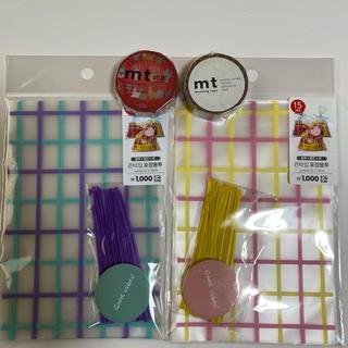 【新品】韓国ダイソーOPP袋とマスキングテープ 18(テープ/マスキングテープ)