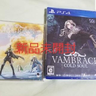 プレイステーション4(PlayStation4)のヴァンブレイス:コールドソウル PS4(家庭用ゲームソフト)