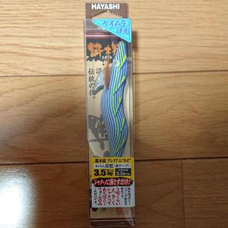 餌木猿3、5号 青藍(ルアー用品)