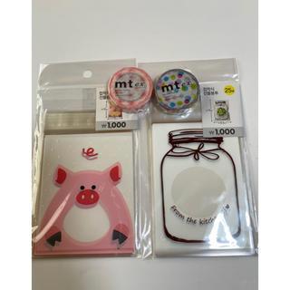 【新品】韓国ダイソーOPP袋とマスキングテープ 20(テープ/マスキングテープ)