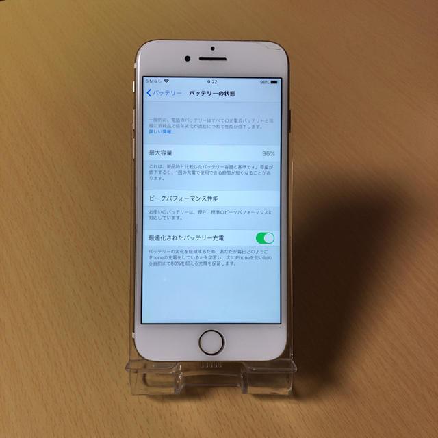 iPhone(アイフォーン)のiPhone7 Gold 128GB SIMフリー 本体 動作品 スマホ/家電/カメラのスマートフォン/携帯電話(スマートフォン本体)の商品写真