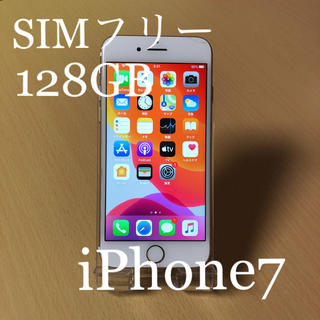 iPhone - iPhone7 Gold 128GB SIMフリー 本体 動作品