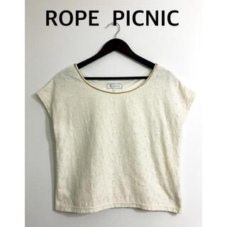 ロペピクニック(Rope' Picnic)のROPE  PICNIC  ♪お花の総レース(カットソー(半袖/袖なし))