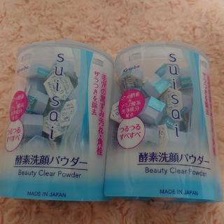 スイサイ酵素洗顔ビューティークリアパウダーウォッシュ2箱セット(洗顔料)