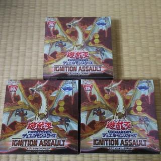 ユウギオウ(遊戯王)の遊戯王 イグニッションアサルト 3BOX シュリンク付(Box/デッキ/パック)