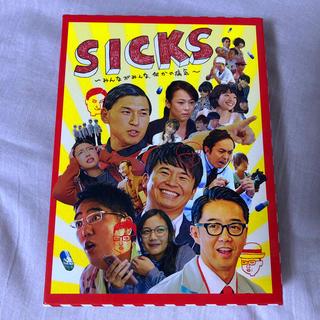 SICKS ~みんながみんな、何かの病気~ DVD-BOX(TVドラマ)