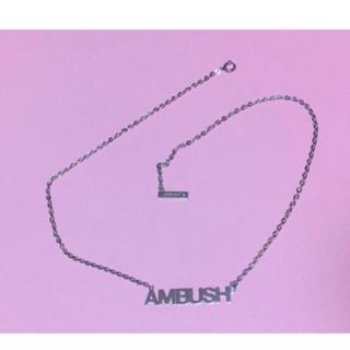 アンブッシュ(AMBUSH)のAmbush ネックレス 19ss (ネックレス)