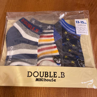 DOUBLE.B - 新品未開封 ミキハウス ダブルビー 靴下3足セット