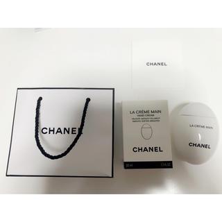 CHANEL - 【新品」CHANEL シャネル ハンドクリーム ラ クレーム マン たまご型