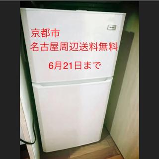 ハイアール(Haier)のハイアール(Haier) 106L 2ドア冷凍冷蔵庫 JR-N106K ホワイト(冷蔵庫)