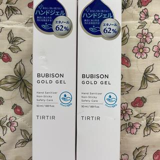 TIRTIR BUBISON GOLD GEL 50ml 2本 セット♡(アルコールグッズ)