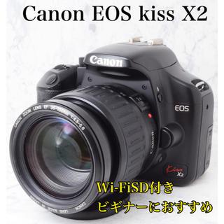 キヤノン(Canon)の美品●ビギナーにおすすめ●Wi-FiSD付き●キャノン EOS kiss X2(デジタル一眼)