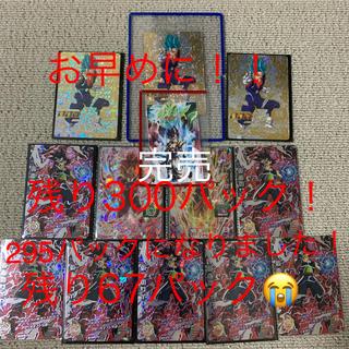 ドラゴンボール(ドラゴンボール)の爆アド狙えオリパ(Box/デッキ/パック)