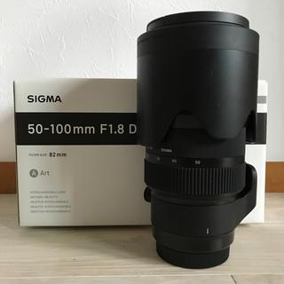 シグマ(SIGMA)のSigma 50-100mm f1.8 canon efマウント(レンズ(ズーム))