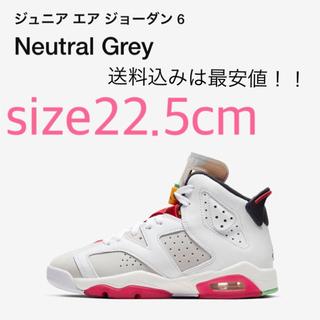 """ナイキ(NIKE)のNIKE AIR JORDAN 6 """"NEUTRAL GREY / HARE""""(スニーカー)"""