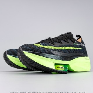 ナイキ(NIKE)の25.5cm Nike Air Zoom Alphafly NEXT %(スニーカー)