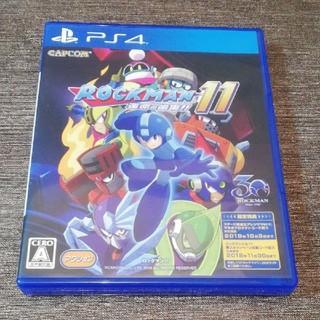 プレイステーション4(PlayStation4)のロックマン11 運命の歯車!! PS4(家庭用ゲームソフト)