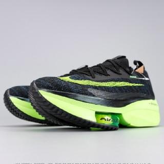 ナイキ(NIKE)の27cm Nike Air Zoom Alphafly NEXT %(スニーカー)