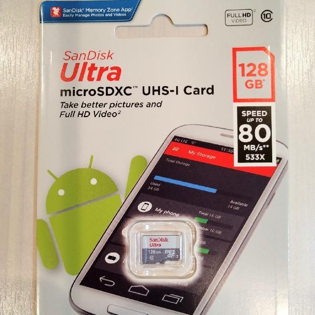SanDisk(サンディスク)の即日発送☆マイクロSDカード 128GB サンディスク スマホ/家電/カメラのスマートフォン/携帯電話(その他)の商品写真