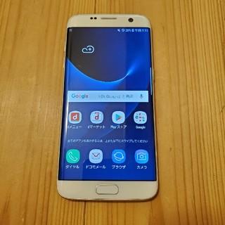 Galaxy - SAMSUNG Galaxy S7 edge 本体
