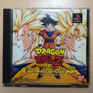 プレイステーション(PlayStation)のドラゴンボールZ アルティメットバトル22(家庭用ゲームソフト)