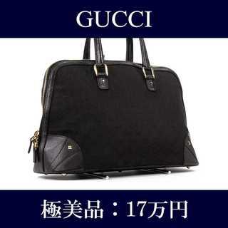 グッチ(Gucci)の【全額返金保証・送料無料・極美品】グッチ・ハンドバッグ(J004)(ハンドバッグ)