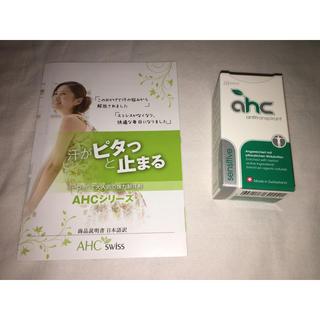 制汗剤 AHCセンシティブ +パンフレット付き【新品未開封】(制汗/デオドラント剤)