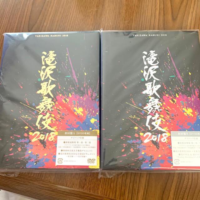 Johnny's(ジャニーズ)の滝沢歌舞伎 2018 初回盤セット エンタメ/ホビーのタレントグッズ(アイドルグッズ)の商品写真