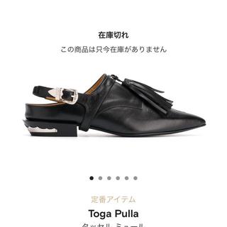 トーガ(TOGA)のTOGA ミュール(ミュール)