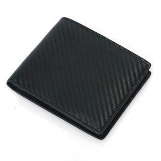 【ブラック】高級 カーボンレザー 折り畳み財布(折り財布)