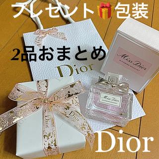 クリスチャンディオール(Christian Dior)の🎁ミスディオール ブルーミング ブーケ オードゥ トワレ 30ml(香水(女性用))