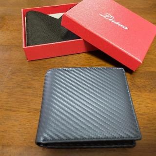 本革カーボンレザー二つ折りウォレット:ネイビー(折り財布)