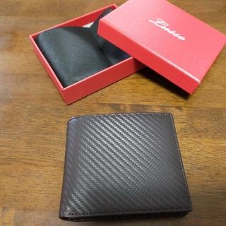 本革カーボンレザー二つ折りウォレット:ダークブラウン(折り財布)