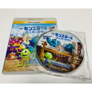 ディズニー(Disney)のモンスターズ・ユニバーシティ MovieNEX('13米 DVDのみ(キッズ/ファミリー)