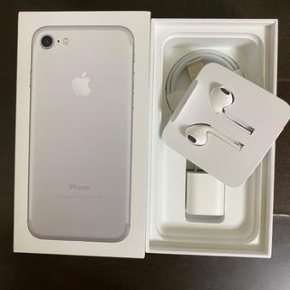 Apple - iPhone7の箱、付属品(本体なし)
