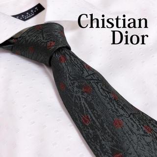 クリスチャンディオール(Christian Dior)のChristian Dior ネクタイ緑×赤ドット柄ネクタイ(ネクタイ)