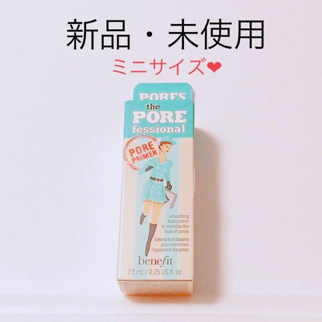 Benefit(ベネフィット)のベネフィット benefit ザ ポア フェッショナル the PORE コスメ/美容のベースメイク/化粧品(化粧下地)の商品写真